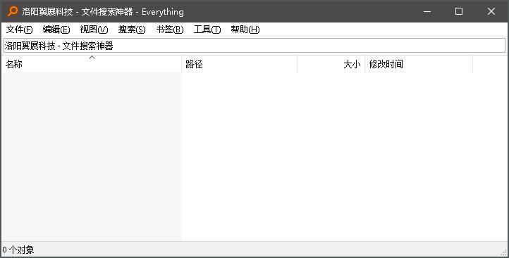 文件搜索.png
