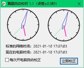 微信图片_20210110173738.png
